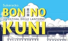 Bon no kuni – Il festival delle lanterne, la recensione