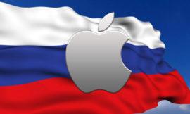Per l'antitrust della Russia Apple ha abusato di posizione dominante